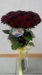 Цветы с доставкой в город Губкин (Белгородская область)